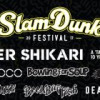 Slam Dunk Festival 2017 – More Bands Announced