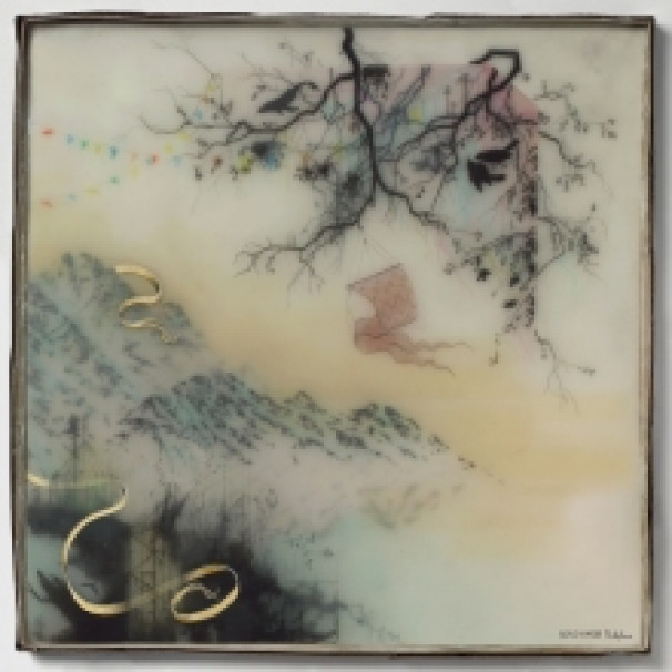 Novo Amor – new album 'Birthplace'